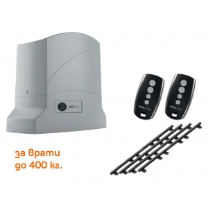 Dynamos 400 HiSpeed Kit