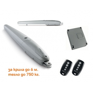 Jet XL Kit