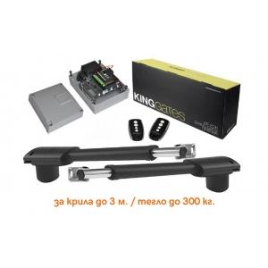 Linear 400 Kit