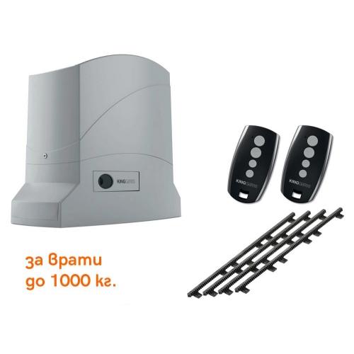 Dynamos 1000 Kit