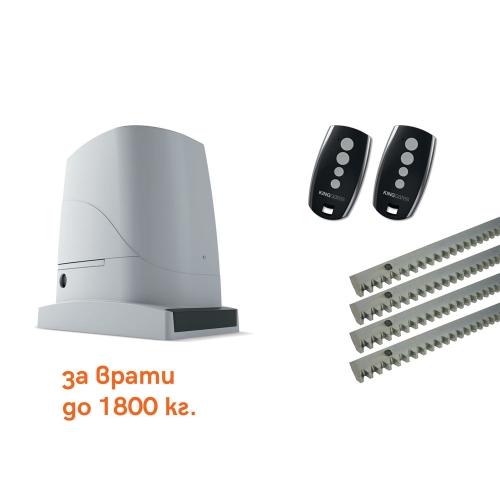 Dynamos XL 1800 Kit