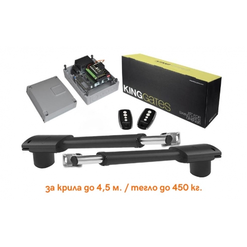 Linear 500 Kit