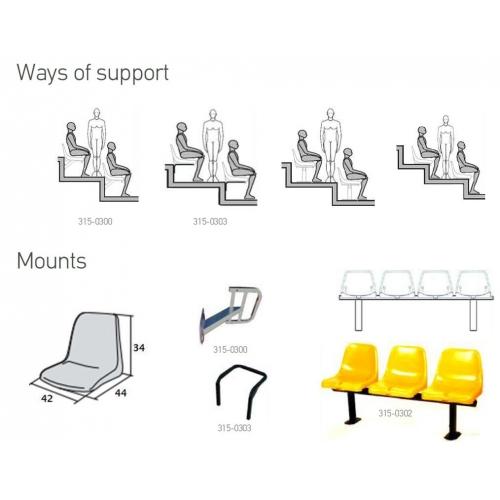 Седалка за стадиони и трибуни